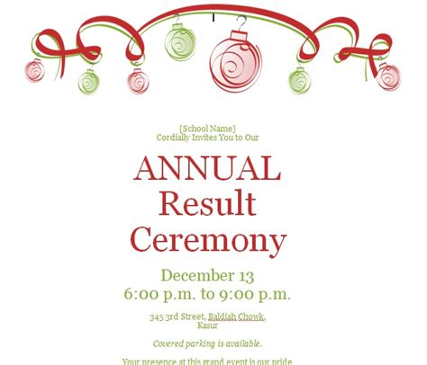 annual function invitation card template school annual day result ceremony invitation design