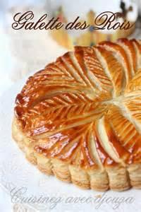 galette des frangipane framboise recette facile