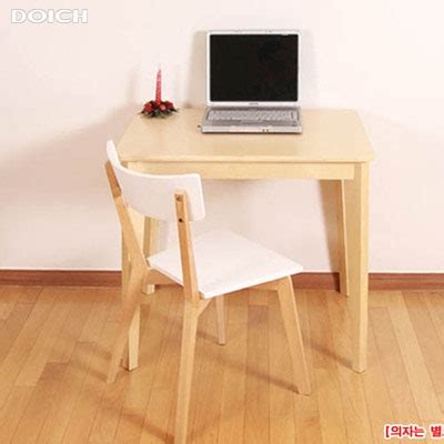 Small Study Desk Study Carrel Diy 6 Ways To Find A Tutor Portable School Desk Study Table For Students Best