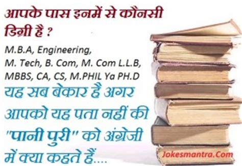 blogger hindi meaning funny question quotes quotesgram