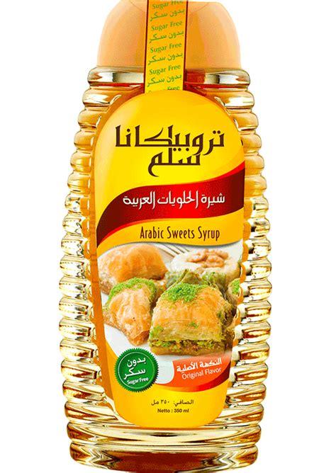 Tropicana Syrup tropicana slim arabic sweet syrup