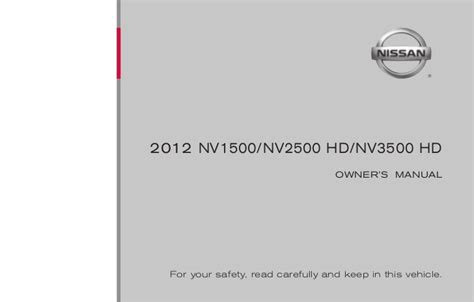 old car owners manuals 2012 nissan nv2500 on board diagnostic system 2012 nv owner s manual