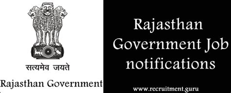 rajasthan medical department jobs 2015 government jobs collector office bhilwara recruitment 2017 18 bhilwara