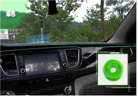 peugeot 207 cc accessories car interior decorate sticker accessories for peugeot 107