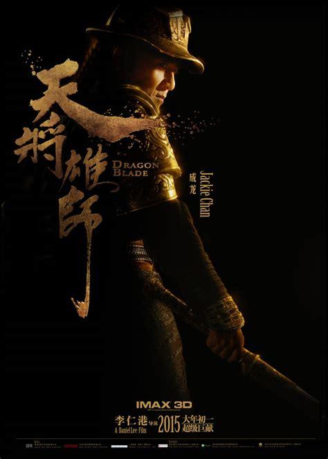 film mandarin dragon blade dragon blade wikipedia bahasa indonesia ensiklopedia bebas