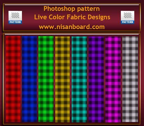 photoshop color pattern download photoshop pattern photoshop live color fabric designs