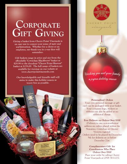 christmas gift advertisement wineries wine and graphic design leibok s weblog
