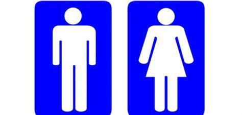 Free ladies room sign