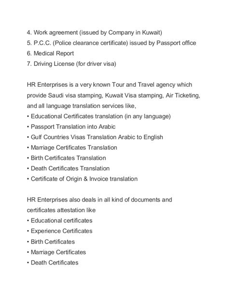 Letter Of Credit Kuwait hr enterprises travels agency saudi arabia and kuwait