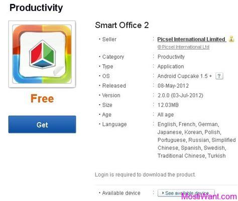 avast mobile antivirus full version free download avast mobile security premium free full version license