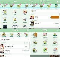 download themes line download tema line untuk android dan ios dabo ribo
