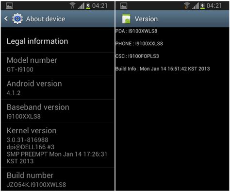 android version 4 1 2 samsung galaxy s2 android 4 1 2 jelly bean update starts rolling out