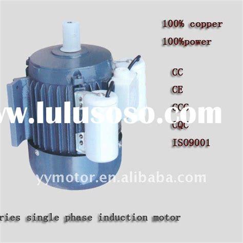 electric motor fan plastic electric motor fan electric motor fan