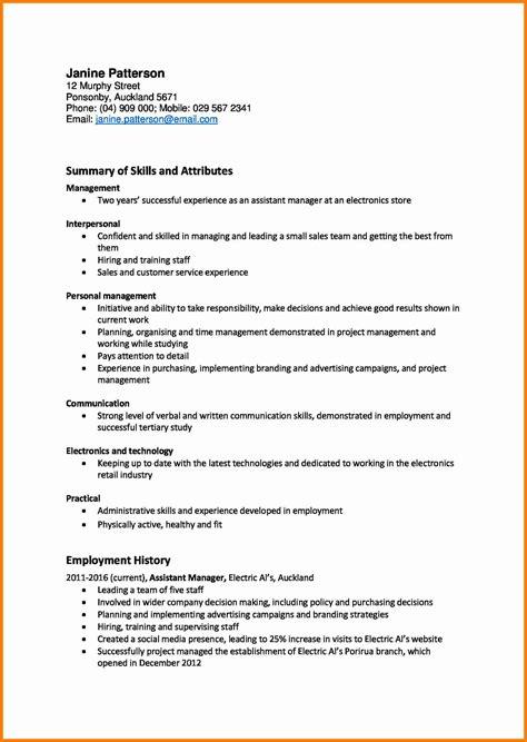 7 cv it skills exle theorynpractice