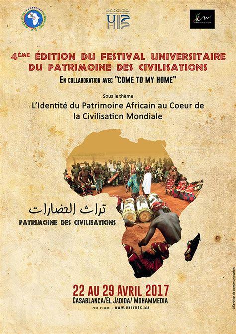Tomber De Rideau by Tomber De Rideau Du Festival Universitaire Du Patrimoine