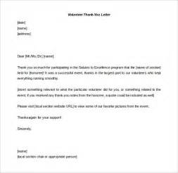 Thank You Letter After Template by Sle Thank You Letter After Completing Internship