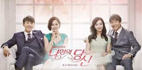 film drama korea only you ask k pop new teaser videos and images for the korean