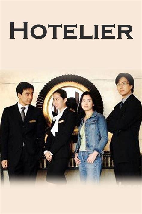 film korea hotelier hotelier