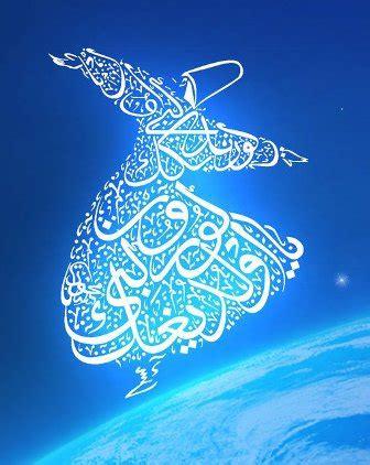 Revolusi Sang Matahari Kelana Cinta Jalaluddin Rumi rumi cahaya dan bayangan azis syahban