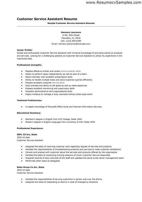 skills to put on a resume for customer service skills to put on a resume for customer service student