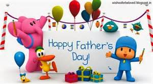 s day sms text messages i you sms papa sms 171 wish your beloved