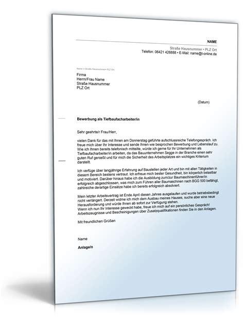 Bewerbungsschreiben Muster 2015 Als Verkäuferin Anschreiben Bewerbung Tiefbaufacharbeiter
