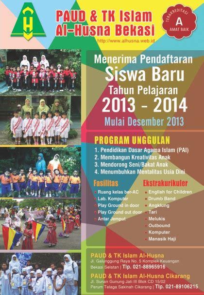 by antokdesign posted in brosur tagged katalog mukena brosur sekolah paud 2014 antokcenter