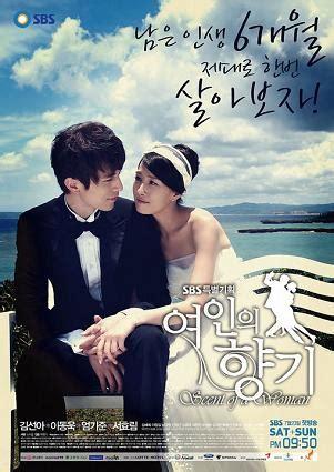 film drama korea kerajaan terbaru k pop world film drama korea terbaru 2012