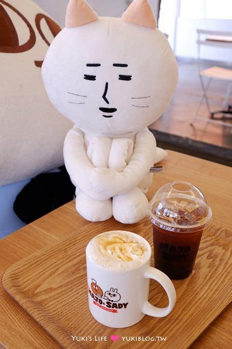 K Majo Sady 2 韓國首爾自由行 majo sady cafe 可愛主題餐廳 疊疊樂鬆餅好吃 清潭洞 yuki s