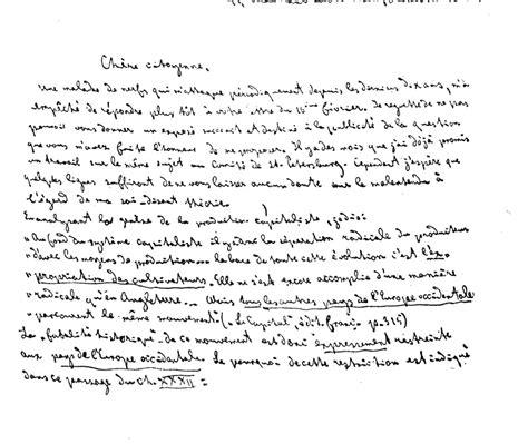 Exemple De Lettre Ecrite A Des Prisonnier M Rubel Karl Marx Et Le Socialisme Populiste Russe