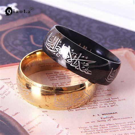 wedding ring in islam buy wholesale islamic wedding rings from china
