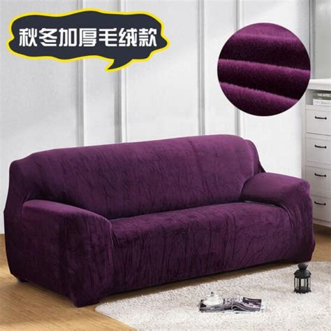 full sofa cover 2016 new thicked spandex sofa cover furniture protector