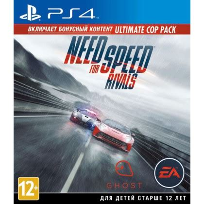 Kaset Bd Ps4 Need For Speed Rivals Need For Speed Rivals Limited Edition Ps4