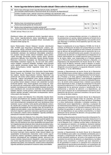 decreto bono alimentacion 2016 decreto bono de alimentacion agosto 2016 pensionados