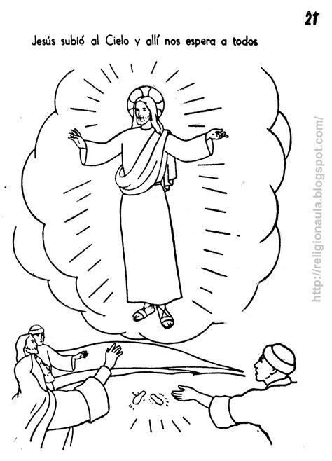 imagenes para colorear la semana santa dibujos para colorear y fotocopiar quot semana santa