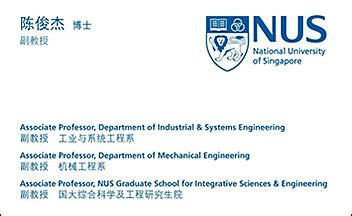 business card template two addresses nus national of singapore identity