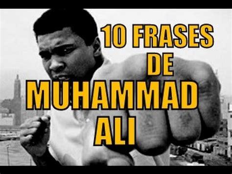biography muhammad ali en ingles 10 frases de muhammad ali youtube