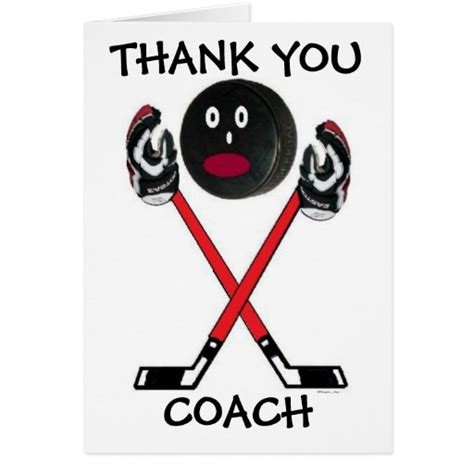 printable hockey thank you cards thank you hockey coach card zazzle