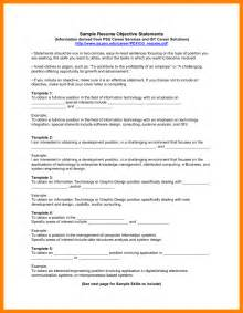 Best Resume Goal Statements by 5 Examples Of Objectives On A Resume Basic Resume Layouts