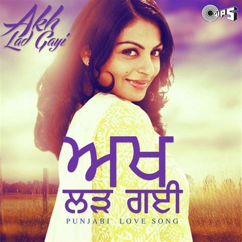film love punjab mp3 song download ishq ho gaya munde u k de song by amrinder gill from