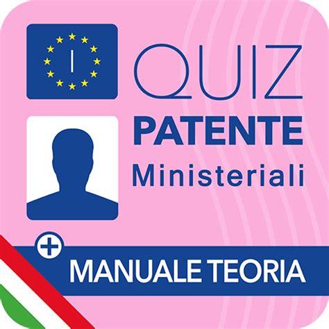 test esame patente quiz patente test scuola guida simulazione autos weblog