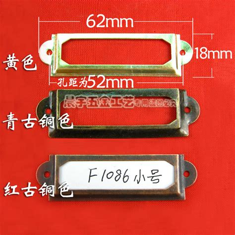 free shipping medicine box in mould label file frame