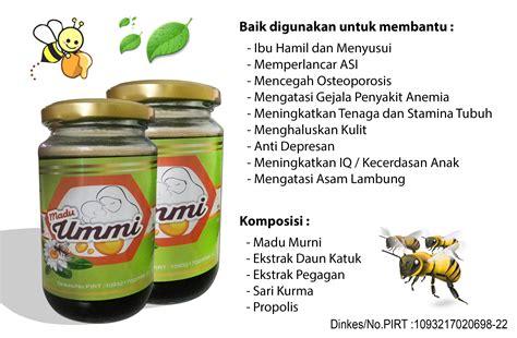 Madu Untuk Extrak Daun Katuk 1 manfaat ekstrak daun katuk dari madu ummi madu ummi