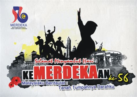 poster hari jururawat 2016 poster hari jururawat 2016 merdeka day message stay