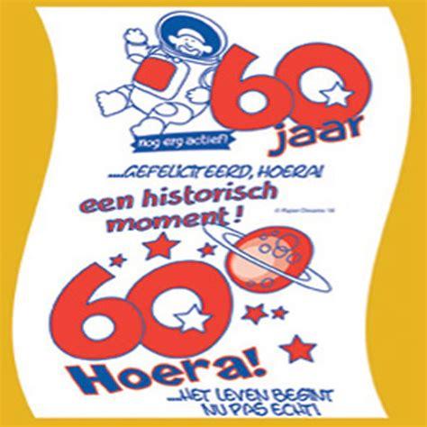 60 jaar verjaardagswensen cadeau wc papier 60 jaar