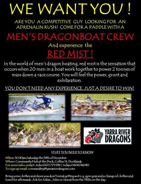 dragon boat melbourne men s red mist dragon boating come try day melbourne
