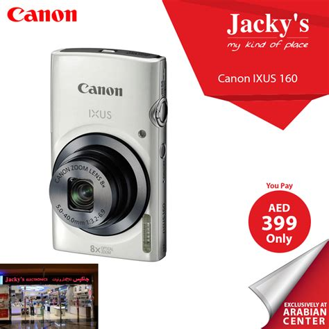 canon offers canon ixus 160 offer at jacky s