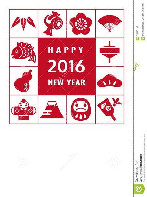 keywords for new year japanese new years card 28 images japanese new years
