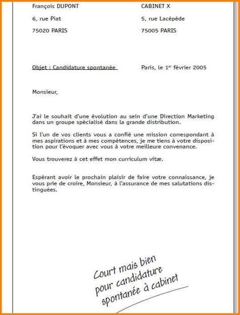 Exemple De Lettre Motivation Administration 4 Lettre De Motivation Gestion Administration Format Lettre