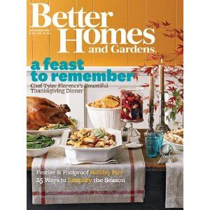 win a free better homes gardens subscription saving